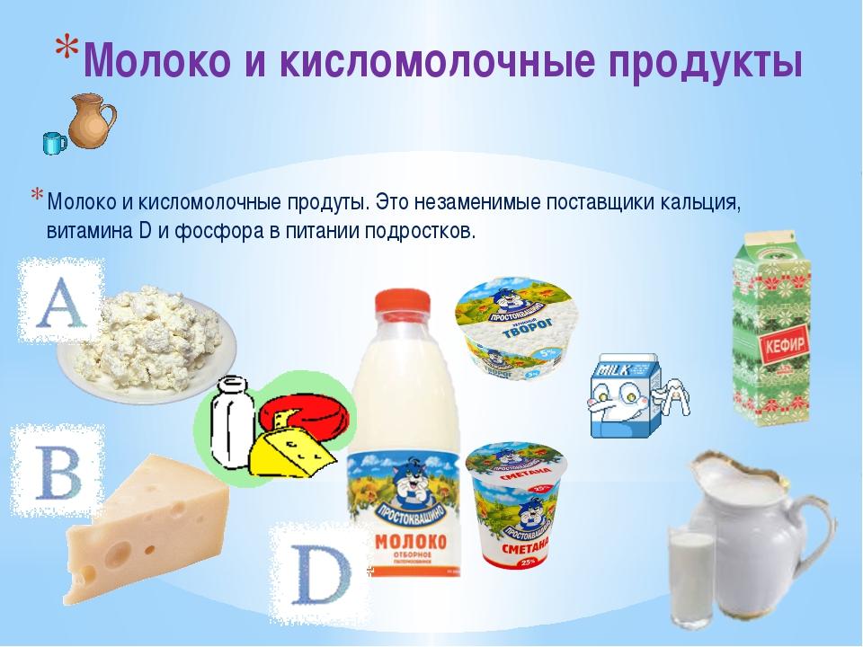 acidofilin-polza-vred-dlya-zdorovya-organizma-zhenshhiny-muzhchiny-2