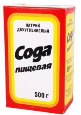 oschelachivayuschie-produkty-pitaniya-tablitsa-9-2425177