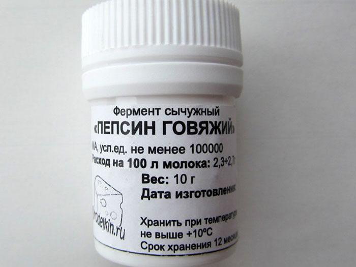 pepsin-govjazhij-10-g-800x800-9881418