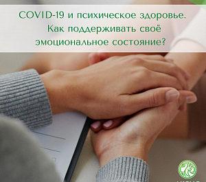 poleznye-uglevody-ih-znachenie-dlya-zdorovya-organizma-medcentr-aksis-zelenograd-2