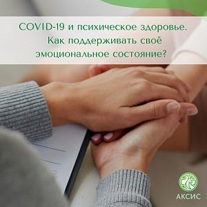 Полезные углеводы — их значение для здоровья организма — медцентр АКСИС (Зеленоград)
