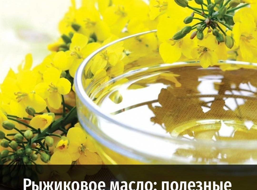 ryzhikovoe-maslo-poleznye-svojstva-protivopokazaniya-polza-i-vred-2