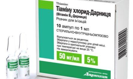 vitamin-b1-instrukciya-po-primeneniju-pokazaniya-protivopokazaniya-pobochnoe-dejstvie-opisanie-vitamin-b1-rastvor-dlya-v-2